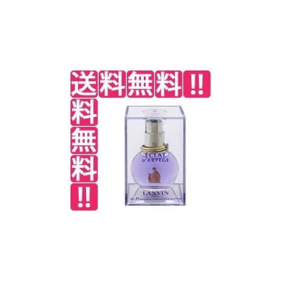ランバン LANVIN エクラドゥアルページュ EDP・SP 30ml 香水 フレグランス ECLAT D'ARPEGE