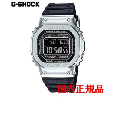 正規品 カシオ G-SHOCK タフソーラー メンズ腕時計 GMW-B5000-1JF