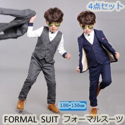 子供 スーツ レビューを書いて4点セット キッズ フォーマル 男の子 子供 フォーマル カジュアル タキシード 結婚式
