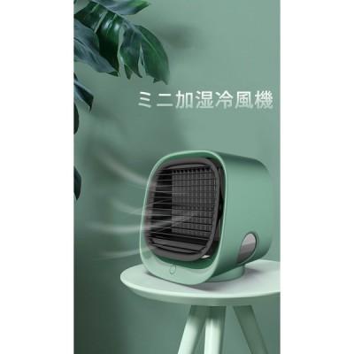 ポータブル デスクトップ小型エアコン ミニファン 卓上扇風機 送風機 ミニ加湿冷風機 マイナスイオン 上下角度調整 熱中症対策 USB充電式 冷風感 風量3段階切替