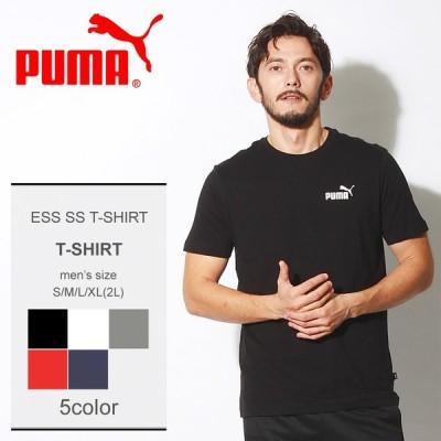 【メール便可】PUMA プーマ メンズ 半袖Tシャツ ESS SS Tシャツ 851741 01 02 03 05 06