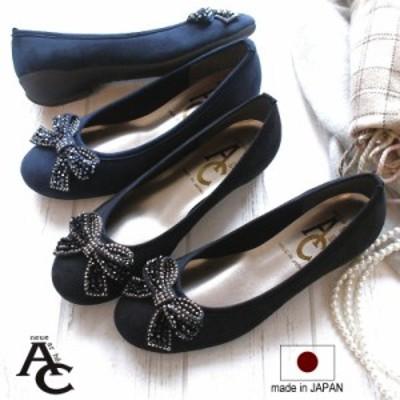 バレエシューズ 靴 レディース パンプス 日本製 3e ビジューリボン キラキラ 黒 ネイビー ラウンドトゥ 歩きやすい 結婚式