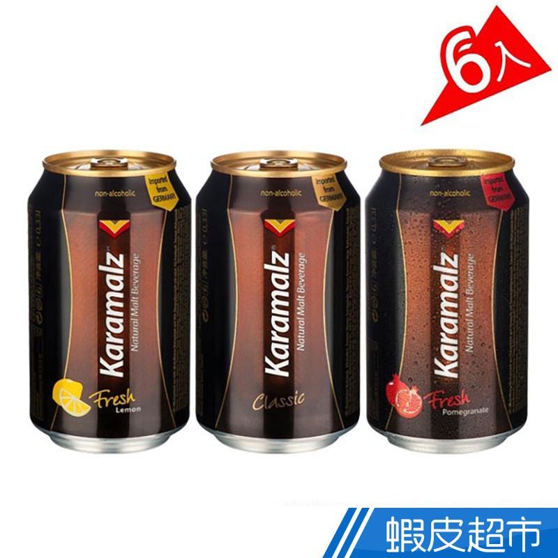 卡麥隆Karamalz 德國進口黑麥汁(330mlX6入)-(三種口味) 現貨   蝦皮直送