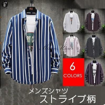 ストライプシャツ メンズ 長袖シャツ ボダンダウンシャツ ワイシャツ カジュアル 通勤 紳士服 トップス 春服 代引不可