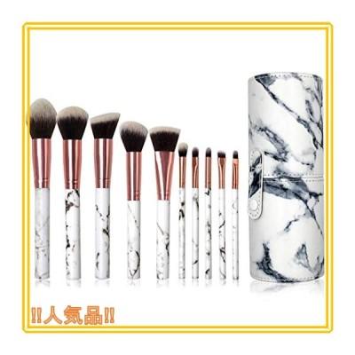 化粧筆 高級天然毛 筆 メイク メイクブラシセット 10本/セット 化粧ポーチ付き 超柔らかい肌に優しいフェイス