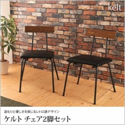 チェア 2脚セット おしゃれ パイン材 レトロ 天然木 木製 カフェ風 ヴィンテージ 無垢材 シンプル ブラウン オシャレ