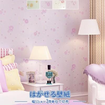 壁紙 おしゃれ 花柄 子供部屋 ピンク のり付き 可愛い モダン はがせる 壁紙シール 壁紙の上から貼れる壁紙 防水