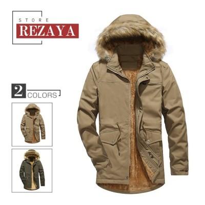 秋冬 ロングダウンコート メンズ ダウンコート 裏起毛 フード付き ロング メンズ ダウンジャケット ロングコート アウター 中綿コート