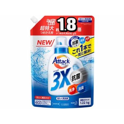 KAO/アタック3X つめかえ用 1220g