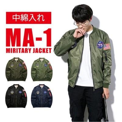 大きいサイズ 中綿ジャケット メンズ レディース ミリタリージャケット MA1ジャケット アウター ペアルック ジャンバー ブルゾン 防寒 冬 あったか