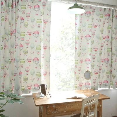 1cm刻み カーテン おしゃれ 緑 安い かわいい アールヌーボー調 ジーナ ピスタチオグリーン 1.5倍ヒダ