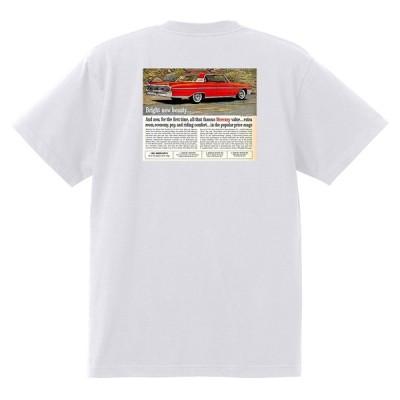 アドバタイジング マーキュリーTシャツ 白 1200 黒地へ変更可 1961 モントレー コメット メテオ モナーク ホットロッド レトロ