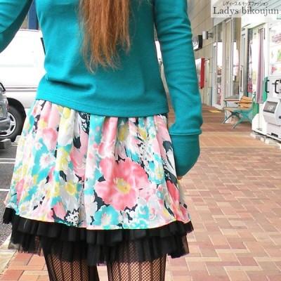 【メール便送料無料】『花柄 シフォン スカート』MM05060