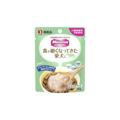 ペットライン メディコート ライフアシスト スープタイプ ミルク仕立て (60g) ドッグフード 介護期専用 栄養補助食品
