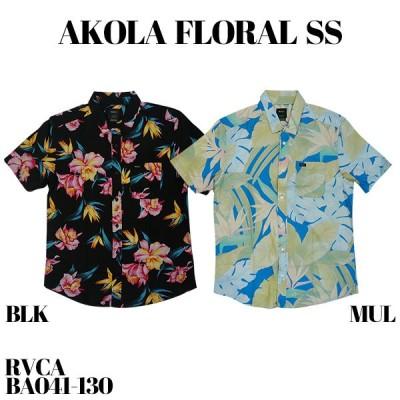ルーカ 新作  Yシャツ メンズ ショートスリーブシャツ 半袖 花柄 ボタニカル柄 総柄 プリント 選べる2色 ギフト 通販 RVCA AKORA FLORAL SS BA041-130
