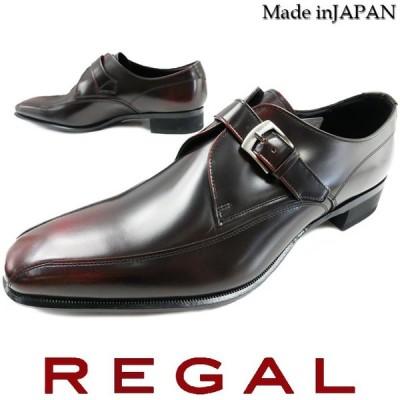 リーガル REGAL ビジネスシューズ 革靴 紳士靴 メンズ 728R モンクストラップ 日本製 フォーマル ワイズ2E 就活 ビジネス 仕事 通勤 WINE