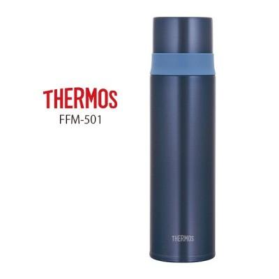【送料無料】サーモス FFM-501 MSB ステンレススリムボトル