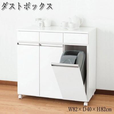 ダストボックス カウンター ごみ箱 キッチン 台所 リビング ダイニング シンプル KR-0215