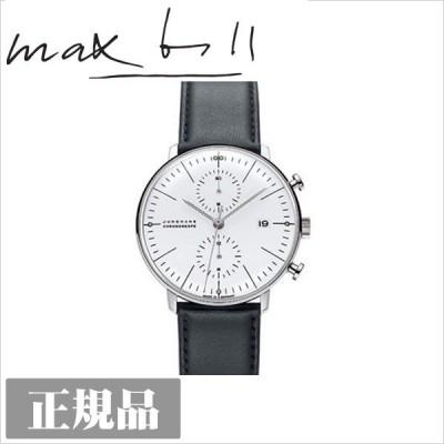 自動巻式 腕時計 ウォッチ ユンハンス モデル027 4600.00 リストウォッチ 027-4600-00