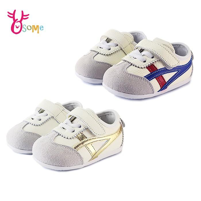 童學步鞋 真皮學步鞋 男童鞋 女童鞋 寶寶鞋 小童鞋 嬰兒鞋 男嬰鞋 女嬰鞋 軟底防滑 G3032