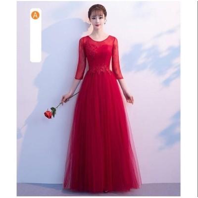花嫁 ウェディングドレス 二次会 Aライン 素敵 6色入 プリンセスライン 長いワンピース 人気 パーティードレス 結婚式 ブライダル 着痩せ キレイめ 大きいサイズ