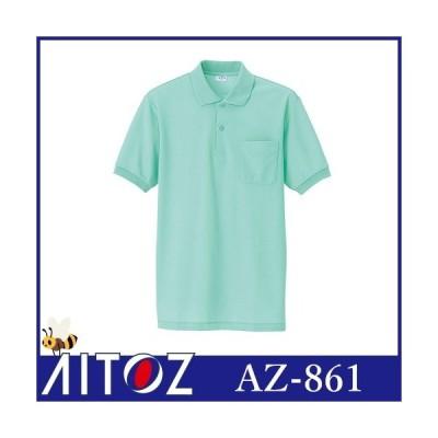 AITOZ アイトス 半袖ポロシャツ(男女兼用) AZ-861