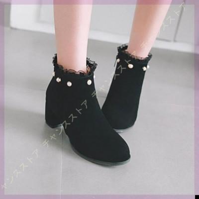 パール デザイン ショート ブーツ 靴 シューズ 大人 レディース ショート丈 ミドルヒール 内側ジップ 履きやすい くろい あんずいろ ファッション 安定性抜群