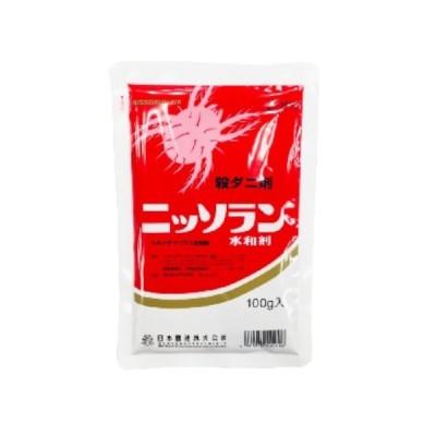 日本曹達 ニッソラン水和剤 100g
