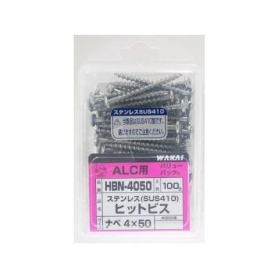 ヒットビス ナベ ワカイ HBN-4050 4X50