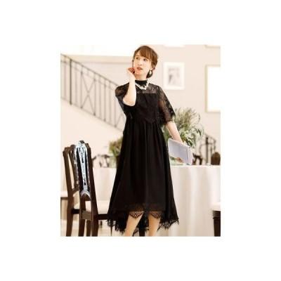 プールヴー PourVous スカラップレースフィッシュテール ロングスカート/結婚式ワンピース・同窓会・成人式・セレモニー大きいサイズ対応フォーマル