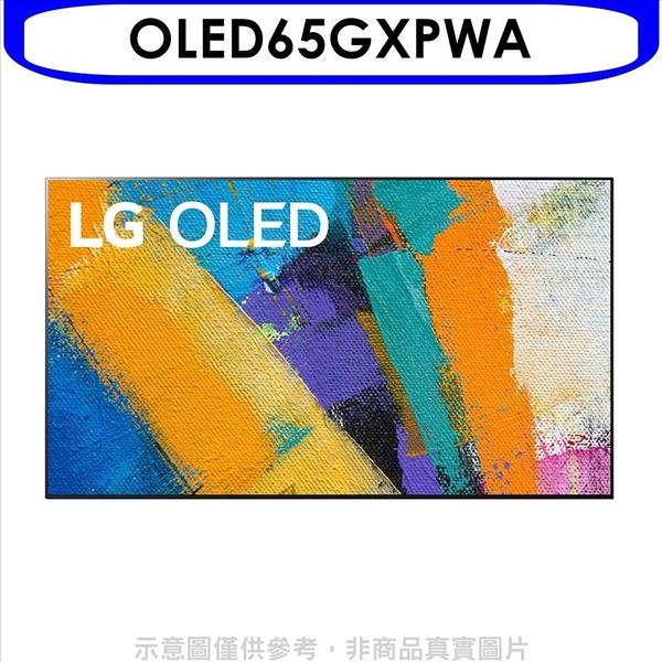 LG樂金【OLED65GXPWA】65吋OLED零間隙4K電視