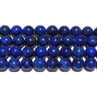 ラピスラズリ 丸玉 8mm B   ※ 天然石ビーズ 天然石 パワーストーン 1粒売り バラ売り 1玉販売
