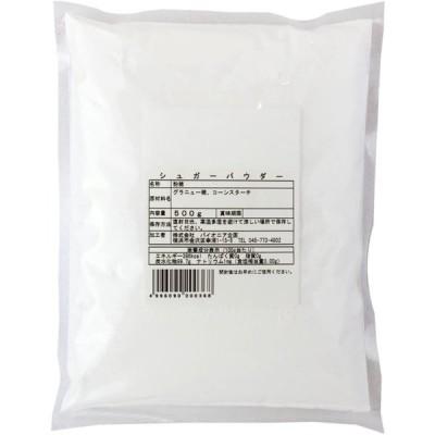 シュガーパウダー(粉糖) 500g