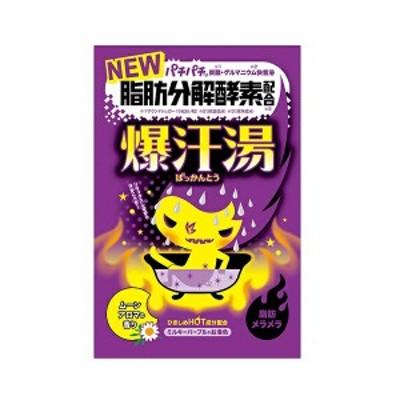 爆汗湯 ムーンアロマの香り 60g 入浴剤  【メール便可】