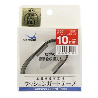 ヤサカ卓球クッションガードテープ Z-201 RED レッド