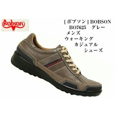 [ボブソン] BOBSON BO7625 タウンカジュアルウォーキング シューズ ウォーキングはもちろん、旅行
