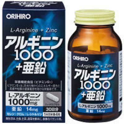 オリヒロアルギニン1000+亜鉛 30日分 120粒 オリヒロ サプリメント