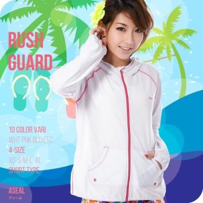ラッシュガード レディース 長袖 日焼け防止 UV 体型カバー 薄手 ジップアップ フード 〜XL(配送:メール便ok )