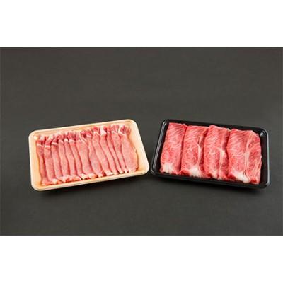 SC0052 山形牛・米の娘ぶた 贅沢すき焼きセット
