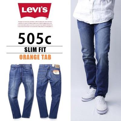 裾直し無料 リーバイス 505 Levi's 505C Levis デニムパンツ メンズ ジーンズ ジーパン スリムフィット オレンジタブ SLIM FIT 29998-0003