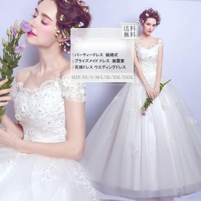 ウェディングドレス    パーテイードレス   お揃いドレス   イブニングドレス    ブライズメイドドレス  編み上げ   披露宴  結婚式 卒業会