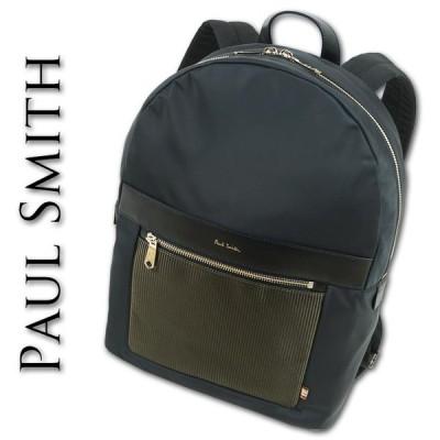 ポールスミス Paul Smith ストライプポケット ナイロン/牛革 リュック メンズ ダークグレー バックパック
