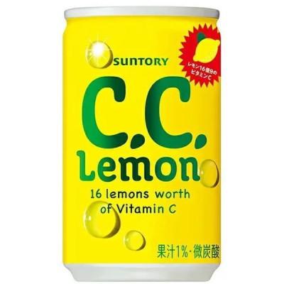 [飲料]3ケースまで同梱可 サントリー C.C.レモン 160ml缶 1ケース30本入り SUNTORY(160 190 200 ccレモン シーシー)