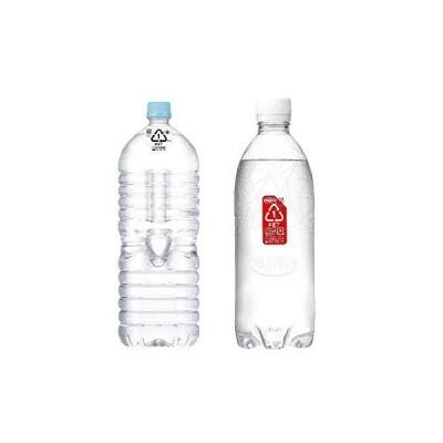 セット買い#like アサヒ おいしい水 天然水 ラベルレスボトル 2L×9本 + MS+B アサヒ飲料 ウィルキンソン 炭酸水 ラベルレス