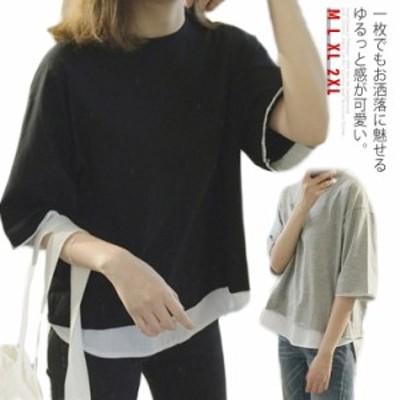 ?送料無料 Tシャツ 半袖 パーカー ブラウス トレーナー半袖 レディース トップス  原宿風 ビッグTシャツ レイヤード