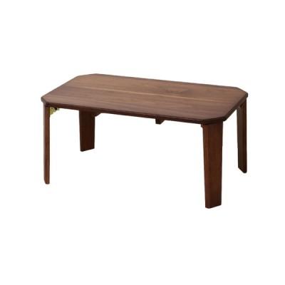 折りたたみテーブル リビングテーブル 折りたたみ式テーブル 75 北欧 おしゃれ センターテーブル ローテーブル 机 食事 リビング