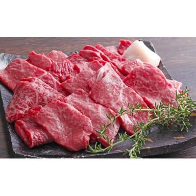 神戸牛赤身焼肉 600g