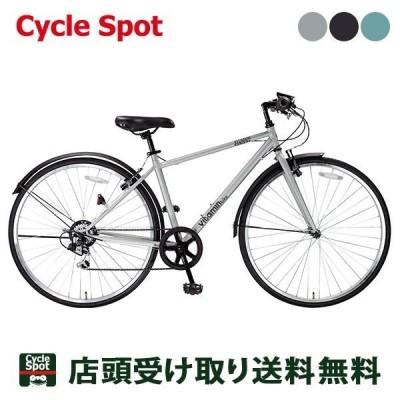 クロスバイク vitamin bike PLUS サイクルスポットオリジナル 6段変速