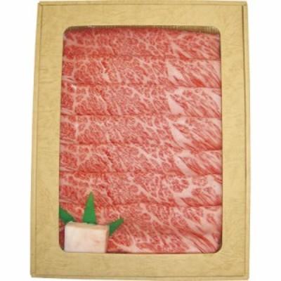 (2020 お歳暮 限定)飛騨牛 すき焼き(肩ロース)500g 18630001 (代引不可・送料無料)