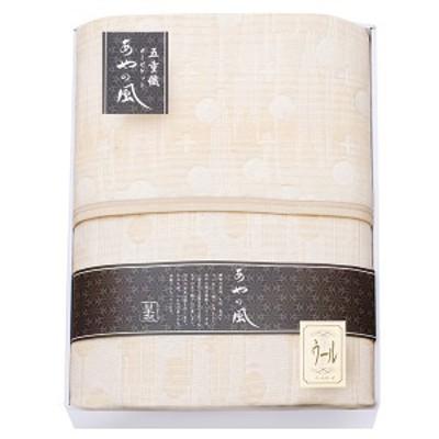 泉州あやの風 ウール混五重織ガーゼケット SAW-15001 【のし包装可】_